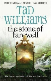 The_Stone_of_Farewell_UK